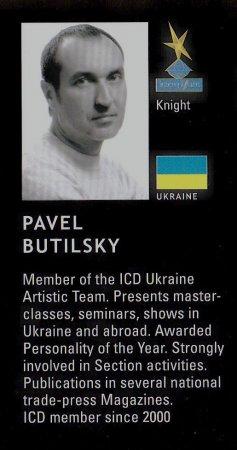 Павло Бутильский
